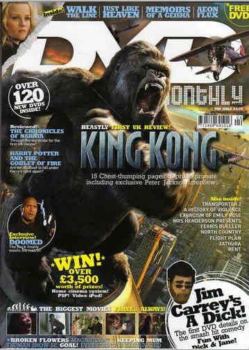 dvd_monthly76